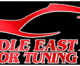 Middle East Motor Tuning Show is back for 2012 – MEMTS Expo Centre Sharjah